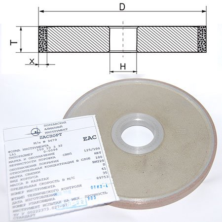 Круг шлифовальный алмазный прямой В1-13 (1А1) 150х10х3х32 200/160