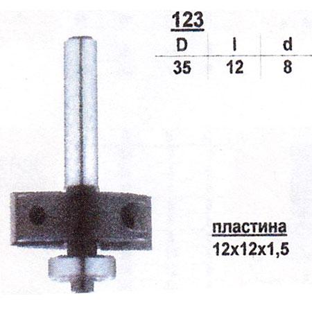 Фреза ГЛОБУС 123 кромочная фальцевая d8 D35 h12