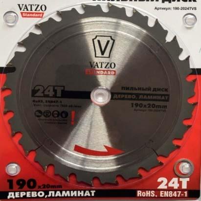 Пильный диск по дереву и ламинату VATZO standart с ограничителем подачи D254 d30 z40