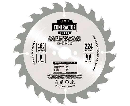Пильный диск СМТ серия CONTRACTOR поперечный рез D165 d20 z24 (K16524H-X10)